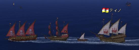 とてもひさびさ海事艦隊