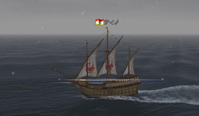 雪中航海・・・