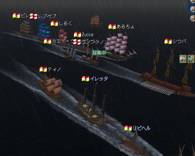 ウナス船団2