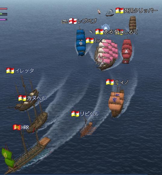 ウナス船団3