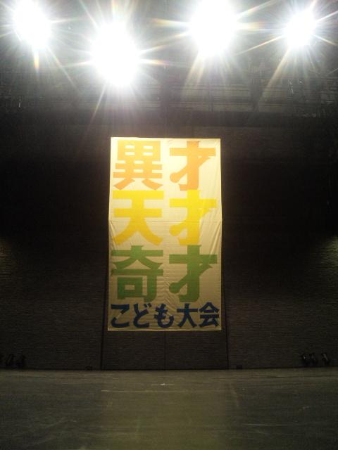 20100216000039