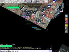 screenfenrir20090201 (1)