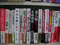 bookshelf1s