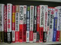 bookshelf2s