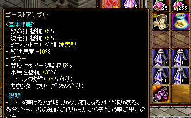 DXくじ再び3