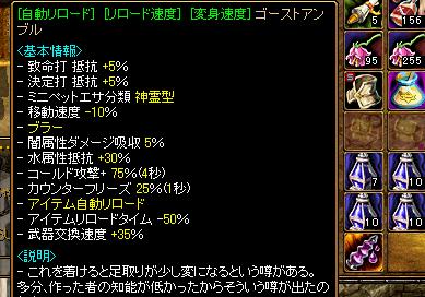 DXくじ再び4