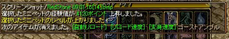 DXくじ再び5