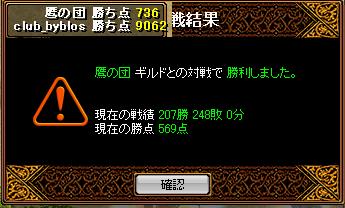 090303