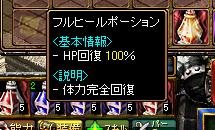 23日ワンダ2