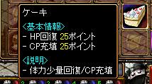 24日ワンダ2
