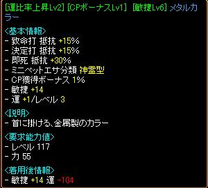 異次元44D