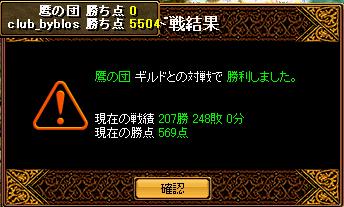 090709