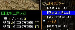首再構成2
