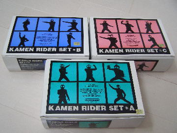 riderkit01.jpg