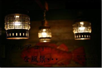 20090712_profile_aruako.jpg