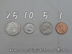 1106205