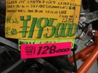 h2h1gvvhh 177