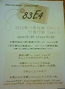 conv0001.jpg
