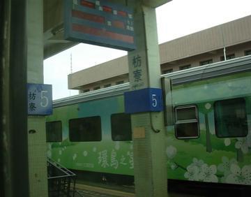 080826 train 05