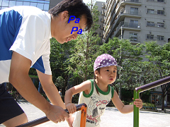 20070813111800.jpg