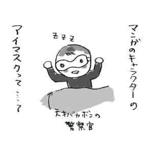 aimasuku