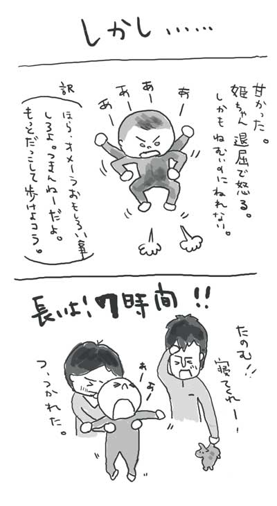 hikouki2