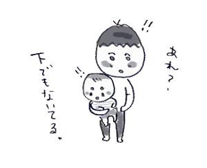yonaki3
