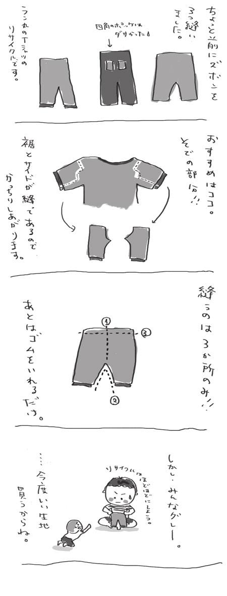 zubon2
