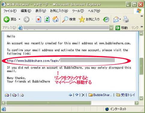 003_E-MAIL.jpg