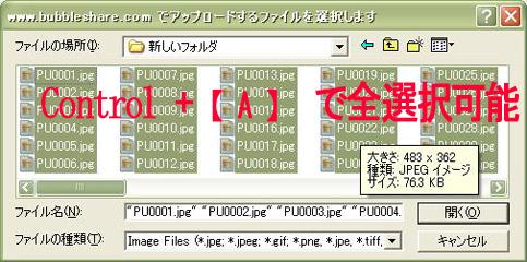 006_UpLoad.jpg