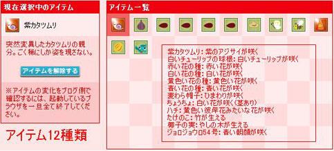 20060527011021.jpg