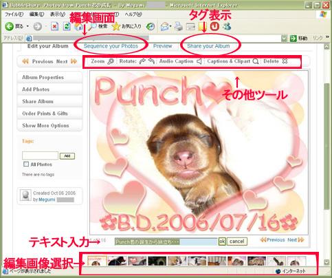 20061008003405.jpg