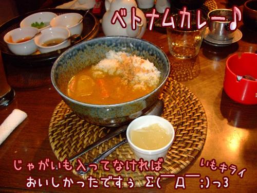 20080514-197.jpg