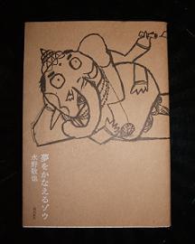 2008_0828takotako0017.jpg