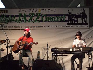 2008_0907takotako0021.jpg