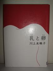 2008_0912takotako0001.jpg