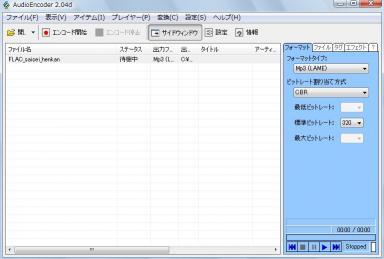 FLAC001.jpg