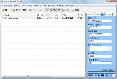 FLAC02.jpg