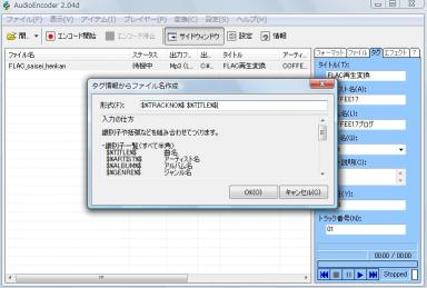 FLAC04.jpg