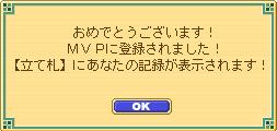 七夕_MVP
