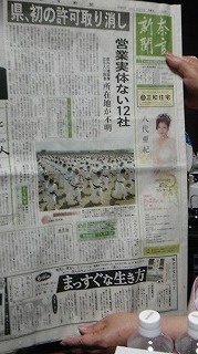 奈良遷都祭