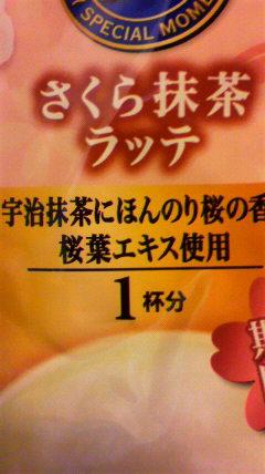 2010032511410000.jpg