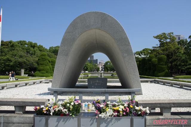 広島平和記念公園02