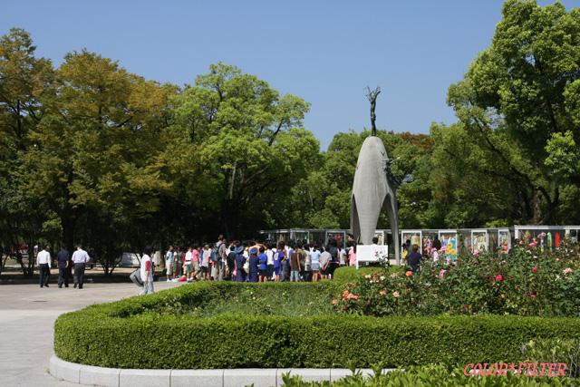 広島平和記念公園03