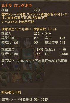 11042602.jpg