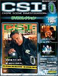 csi001.jpg