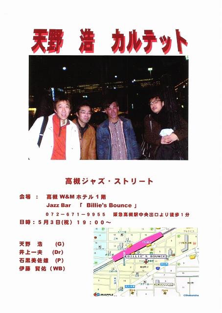 kartet poster