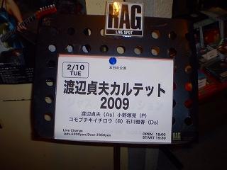 P2100285.jpg