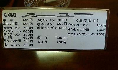 P1000054.jpg