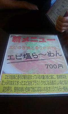 P1000063.jpg